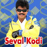 Seval Kodi - Pa. Vijay'in Dance Numbers