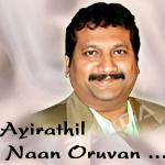 Ayirathil Naan Oruvan - Mano Hits