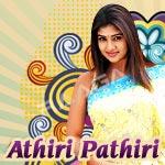 Athiri Pathiri - Best Hits Of Nayantara