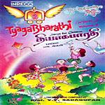 Tyaga Bharathi - Vol 2