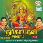 Durga Devi Saranam - Vol 2