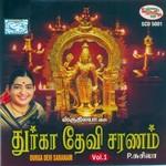 Durga Devi Saranam - Vol 1