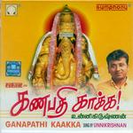 Ganapathi Kaakka