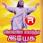 Vinnin Myndhar Yesu