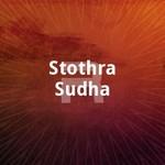 Stothra Sudha