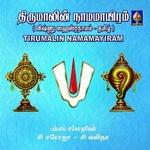 Tirumalin Namamayiram