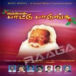 Christmas Pattu Padunga - Vol 2