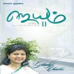 Jayam Namakkey - Vol 2