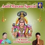 adi masam 2012 special