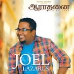 Worship With Joel