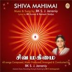 Shiva Mahimai