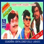 Goundamani Senthil (Comedy) - Vol 2