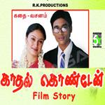 Kadhal Kondaen - Story & Dialogue