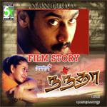 Nandhaa - Story & Dialogue