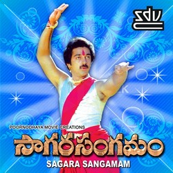 Sagara sangamam music playlist: best sagara sangamam mp3 songs on.