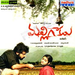Malligadu songs