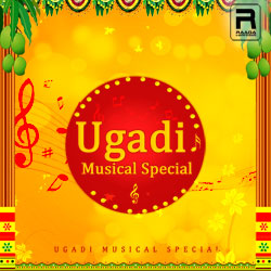 Ugadi Musical Special songs