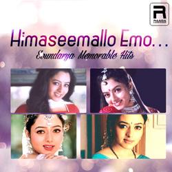 Himaseemallo Emo… Soundarya Memorable Hits songs