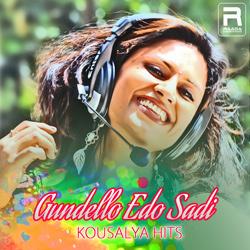 Gundello Edo Sadi - Kousalya Love Hits