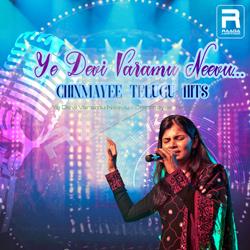 Ye Devi Varamu Neevu - Chinmayee Telugu Hits songs