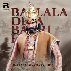 Ballala Deva Baari Hitz songs