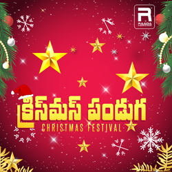 Christmas Pandaga - Christmas Special Songs songs