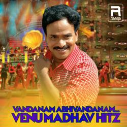 Vandanam Abhivandanam - Venu Madhav Hitz songs