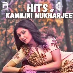 Hits Of Kamalinee Mukherjee  songs