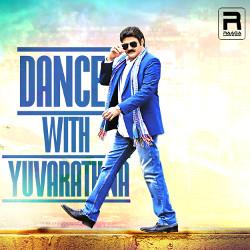 Dance With Yuvarathna