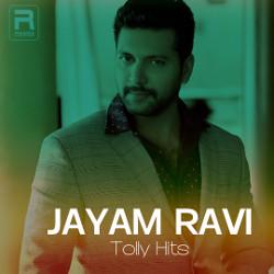 Jayam Ravi Tolly Hits songs