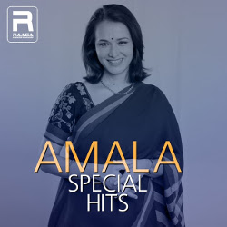 Amala Special Hits songs