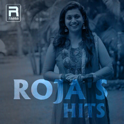 Roja's Hits songs