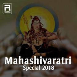 Mahashivaratri Special songs