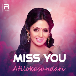 Miss You Atilokasundari songs