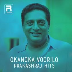 Okanoka Voorilo - Prakashraj Hits songs