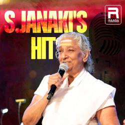 S.Janakis Hits songs