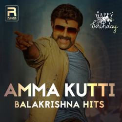 Amma Kutti (Balakrishna Hits) songs