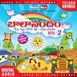 Bala Nandam - Vol 2 songs