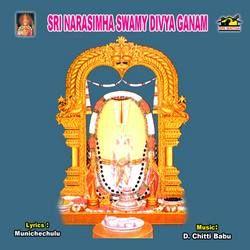 Sri Narasimhaswamy Divya Ganam songs