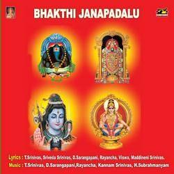 Bhakthi Janapadalu songs
