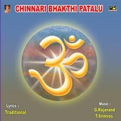 Chinnari Bhakthi Patalu songs