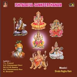 Ishtadaiva Sankeerthanam songs