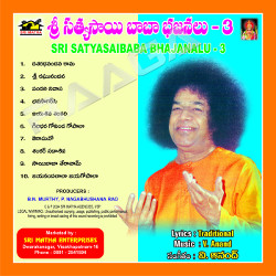 Sri Sathyasai Bajanalu Vol - 3 songs