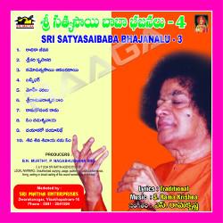 Sri Sathyasai Bajanalu Vol - 4 songs