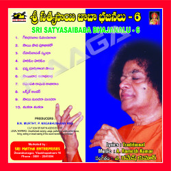 Sri Sathyasai Bajanalu Vol - 6 songs
