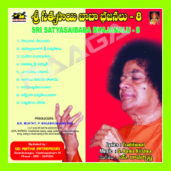 Sri Sathyasai Bajanalu Vol - 8 songs