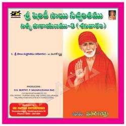 Sri Sai Sacharithamu Nithya Prayanam 3 - Saturday songs