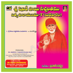 Sri Sai Sacharithamu Nithya Prayanam 6 - Thusday songs