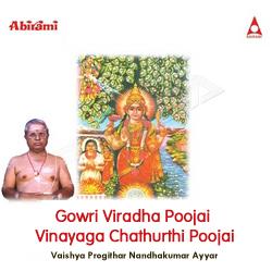 Gowri Viradha Poojai Vinayaga Chathurthi Poojai songs