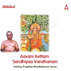 Aavani Avittam Sandhiyaa Vandhanam songs